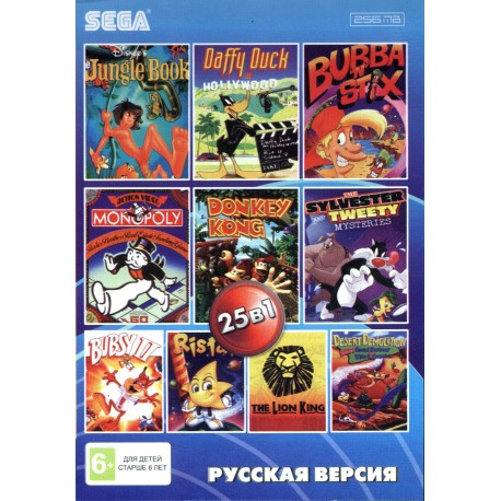 Картридж SEGA 25 в 1 [BS-25001] (Lion King/Sonic/Squirrek King/Tiny Toon...)