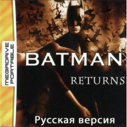 Картридж MDP Batman Returns (русская версия)