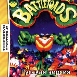Картридж MDP Battletoads (русская версия)