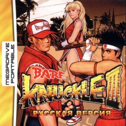 Картридж MDP Bare Knuckle III (Streets of Rage 3) (русская версия)