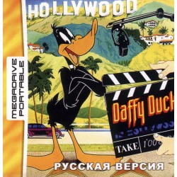 Картридж MDP Daffy Duck in Hollywood (русская версия)