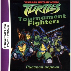 Картридж MDP Turtles Tournament Fighter (русская версия)