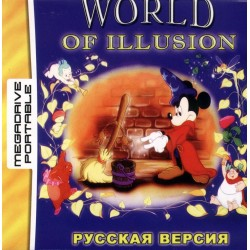 Картридж MDP World of Illusion (русская версия)