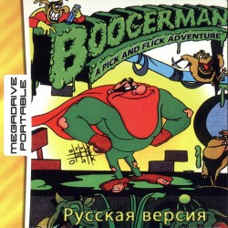 Картридж MDP Boogerman: A Pick And Flick Adventure (русская версия)