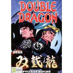 Картридж SEGA Double Dragon (русская версия)