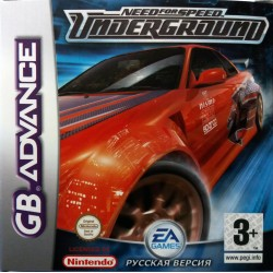 Картридж GBA Need For Speed Underground (русская версия)
