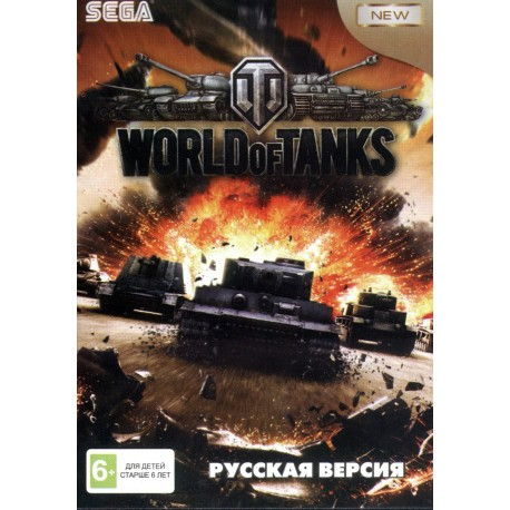 Картридж SEGA World of Tanks (русская версия)