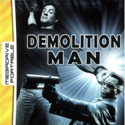 Картридж MDP Demolition Man