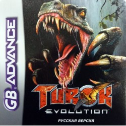 Картридж GBA Turok: Evolution (русская версия)