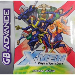 Картридж GBA X-Men: Reign of Apocalypsy (русская версия)
