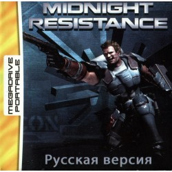 Картридж MDP Midnight Resistance (русская версия)