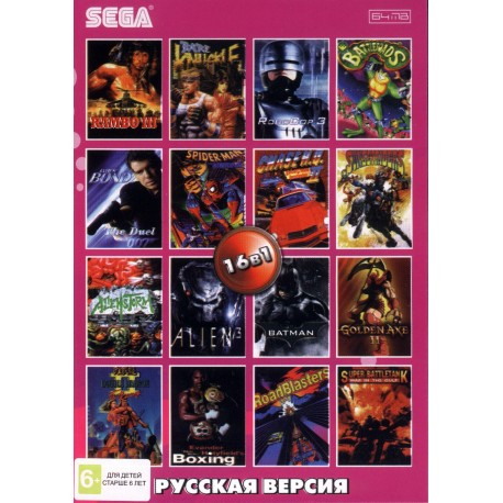 Картридж SEGA 16 в 1 [AB-16002] (Spiderman/Battletoads/Bare Knuckle/Robocop 3...)
