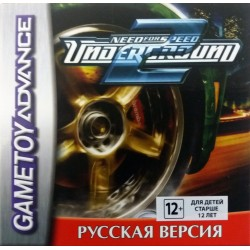 Картридж GBA Need For Speed Underground 2 (русская версия)