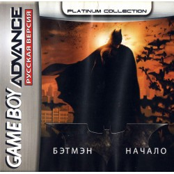 Картридж GBA Batman Begins  (Бэтмэн Начало) (русcкая версия)