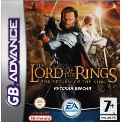 Картридж GBA The Lord of the Rings: The Return of the King  (русская версия)