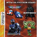 Картридж MDP 4 в 1 [MDP-409] (Battletoad/Robocop 3/Batman/Micromachines)