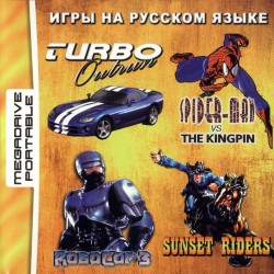 Картридж MDP 4 в 1 [MDP-405] (Spiderman/Robocop 3/Outrun/Sunset Riders)