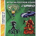 Картридж MDP 4 в 1 [MDP-406] (Battletoads/Outrun/Alien 3/Streets Of Rage)