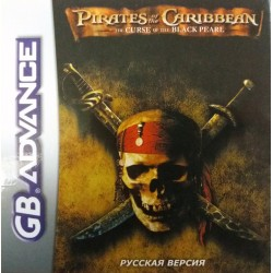 Картридж GBA Pirates of the Caribean: The Curse of the Black Pearl