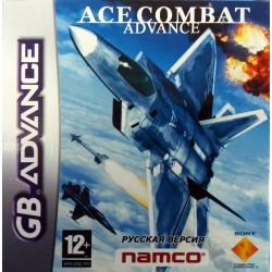Картридж GBA Ace Combat Advance (русская версия)