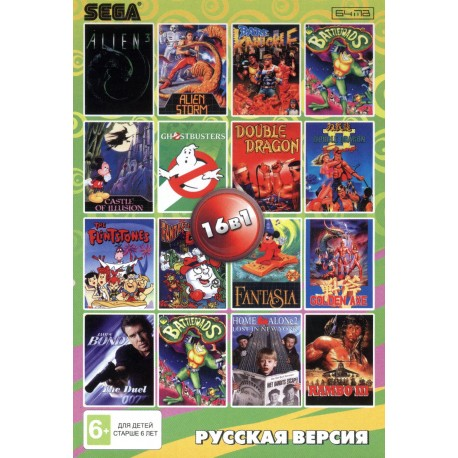Картридж SEGA 16 в 1 [AA-1601] (Bare Knuckle/Battletoads/Dizzy/Flintstones...)