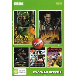 Картридж SEGA 5 в 1 [BS-5005] (ZTolerDoom/Batm/Term/Comix)