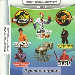 Картридж MDP 8 в 1 [804] (Lost World/Earthworm Jim/MK8/Brucу Leу/Combat Cars..)
