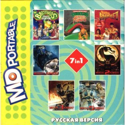 Картридж MDP 7 в 1 [BS-7101] (Bare Knuckle 2/Battletoads DD/MK1/2/3/5/Turtles)