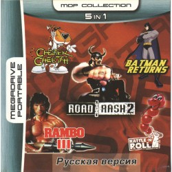 Картридж MDP 5 в 1 [MDP-509] (Chester/Road Rash 2/Batman Returns/Rambo/Rat'n'Roll)
