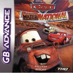 Картридж GBA Cars Mater-National Championship (русская версия)