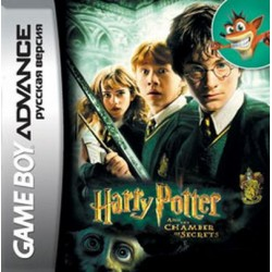 Картридж GBA Harry Potter & Chamber of Secrets (русская версия)