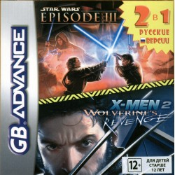 Картридж GBA 2 в 1 [RS-036] (Star Wars Episode III/X-Men 2) (русская версия)