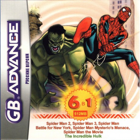 Картридж GBA 6 в 1 [BS-61002] (SpiderMan 5в1/IncredibleHulk)
