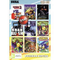 Картридж SEGA 25 в 1 [RU-12823] (Sonic 2/Dune 2/Batman Returns)