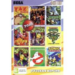 Картридж SEGA 70 в 1 [RU-25606] (Ninja Turtle Return/Turtle Tournament...)
