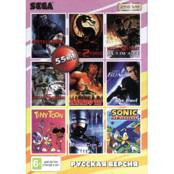 Картридж SEGA 55 в 1 [RU-25603] (MK1,2,5,6,3 Ultimate/Spiderman/Tiny Toon...)