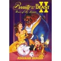 Картридж SEGA  Beauty and the Beast 2: Roar of the Beast (на русском)