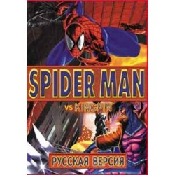 Картридж SEGA Spiderman vs Kingpin (русская версия)