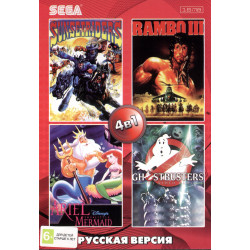 Картридж SEGA 4 в 1 [AA-4136] (Ghostbusters/Rambo/Mermaid/Sumset Riders)
