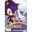 Картридж SEGA Sonic the Hedgehog 2 (на русском)