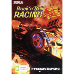Картридж SEGA  Rock'n'Roll Racing (на русском)