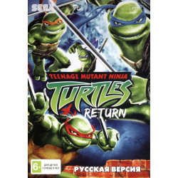 Картридж SEGA Turtles The Hyperstone Heist (на русском)