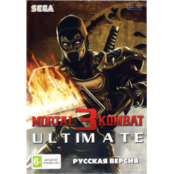 Картридж SEGA Mortal Kombat 3  Ultimate