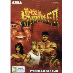 Картридж SEGA Bare Knuckle 2 (Streets of Rage 2) (на русском)