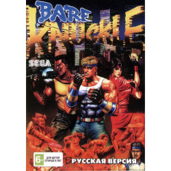 Картридж SEGA  Bare Knuckle (Streets of Rage) (русская версия)