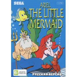 Картридж SEGA Ariel the Little Mermaid (русская версия)