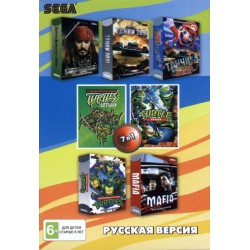 Картридж SEGA 7 в 1 [A-702] (Turtles/Tank/Mario/Mafia/Pirates4)
