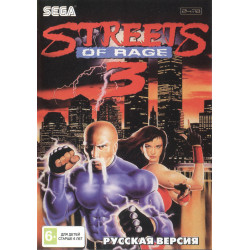Картридж SEGA Bare Knuckle III (Streets of Rage III) (русская версия)
