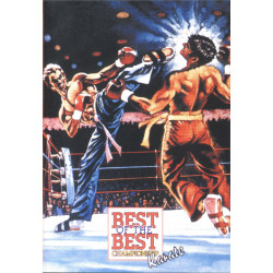 Картридж SEGA Best of the Best: Championship Karate