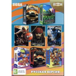 Картридж SEGA сборник 8 in 1 [A-802] (Assassin's Creed/Avatar/Plants vs Zombies...)